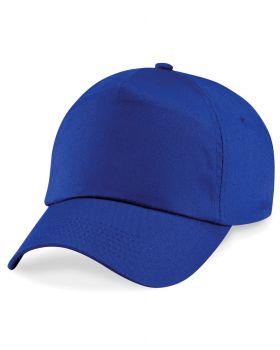 Beechfield B10 Baseball Cap